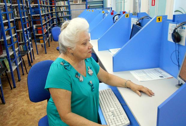 Нижегородская региональная общественная организация инвалидов «Социальная реабилитация