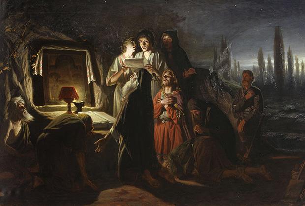 В. Перов. Первые христиане в Киеве