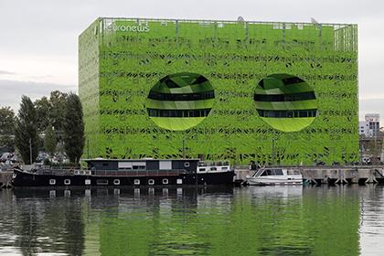 Центральный штаб Euronews в Лионе, Франция