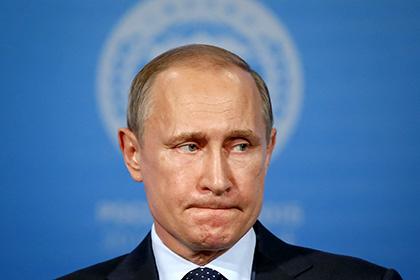 Журнал Forbes в 4-й раз назвал Владимира Путина самым влиятельным человеком мира