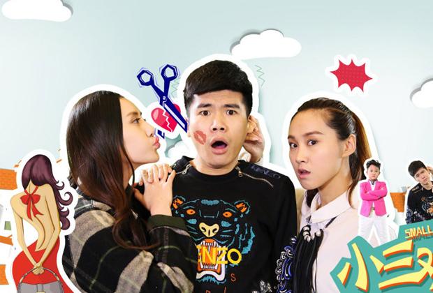 Афиша китайской комедии про борца с любовницами