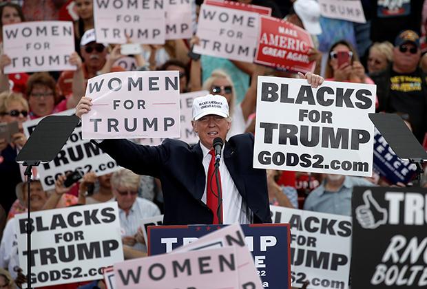 «Черные за Трампа»