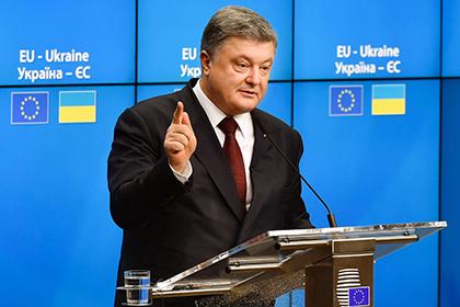 Франция притормозила процесс повведению Европейским союзом безвизового режима для государства Украины