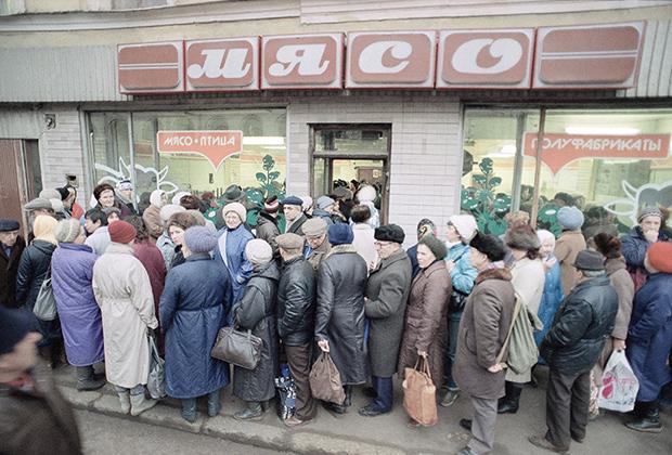 Очередь в столичный магазин за мясом, 4 декабря 1990 года