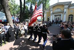 Работа посольства США в России
