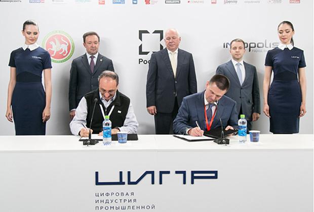 НЦИ и компания «1С» подписали соглашение о стратегическом партнерстве