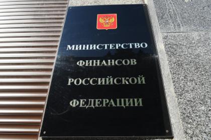 Министр финансов «завернул» антитабачную концепцию