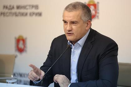 Аксенов напомнил о первом шаге Крыма к возвращению в Россию