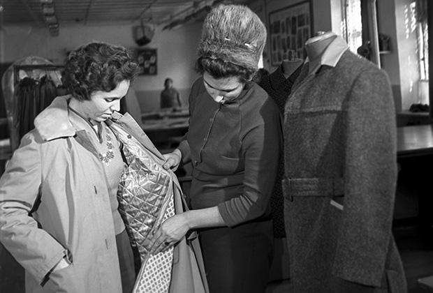 Ателье по пошиву верхней одежды, 1964 год