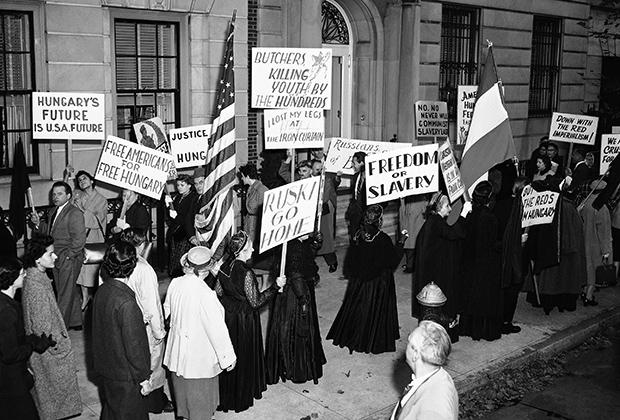 Акция протеста перед советским представительством в ООН