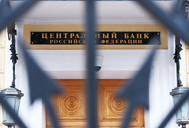 ЦБ остается верен принципу свободного рубля. Тем не менее он вернется на рынок за иностранной валютой