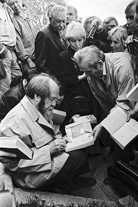 Александр Солженицын в Хабаровске, 1994 год