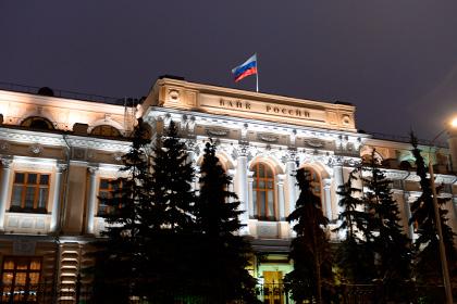 Неменее 6-ти тыс. русских банкиров вошли в«чёрный список»