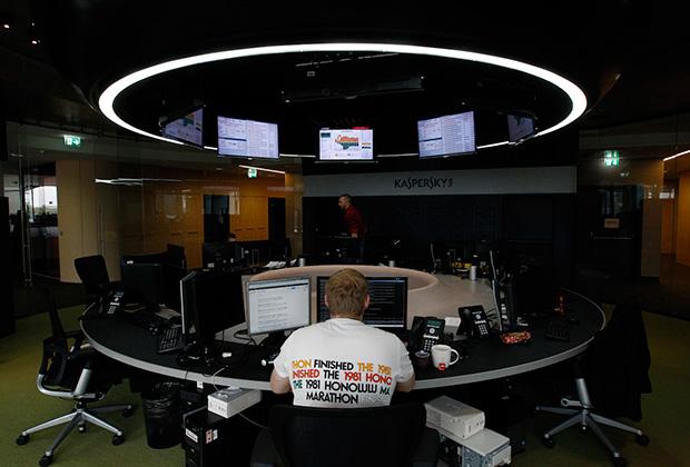 Офис российской компании «Лаборатория Касперского»