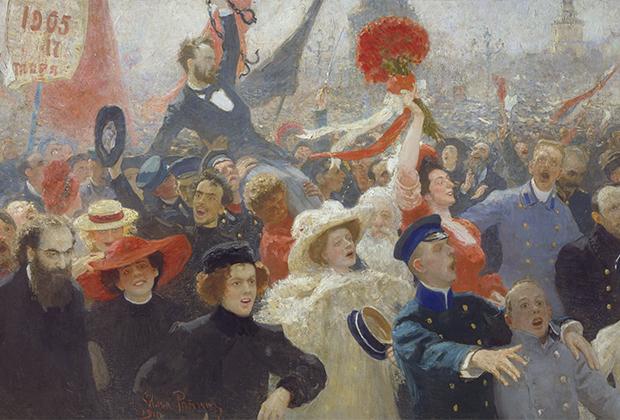 Картина Ильи Репина «17 октября 1905»