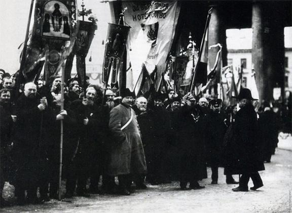 8 мая 1905 года в Москве основана Русская монархическая партия