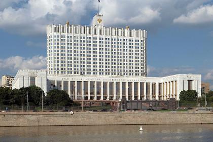 Медведев утвердил план приватизации на2017-2019 годы