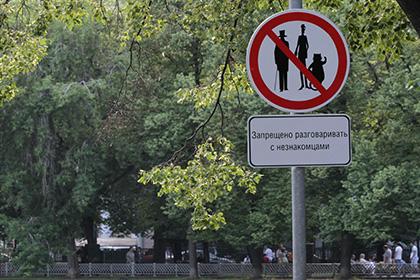 Роман «Мастер иМаргарита» будет экранизирован вСША
