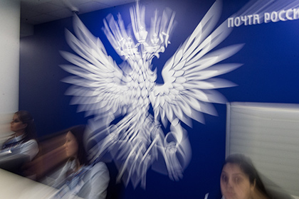 Прокуратура нашла новые злоупотребления в «Почте России»