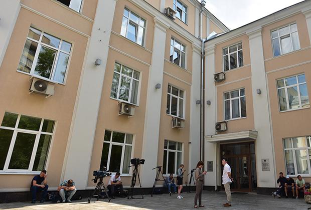 Офис Российского авторского общества (РАО)