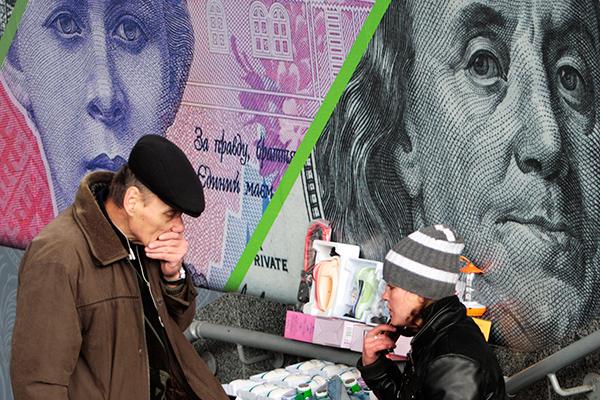 Русские деловые люди стали главными инвесторами Украинского государства