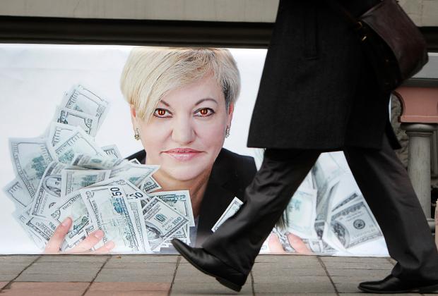 Глава Нацбанка Украины Валерия Гонтарева неоднократно приветствовала иностранных инвесторов, в том числе и российских.