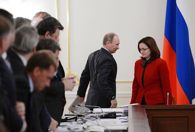 Владимир Путин высоко оценил работу Эльвиры Набиуллиной на посту председателя ЦБ.