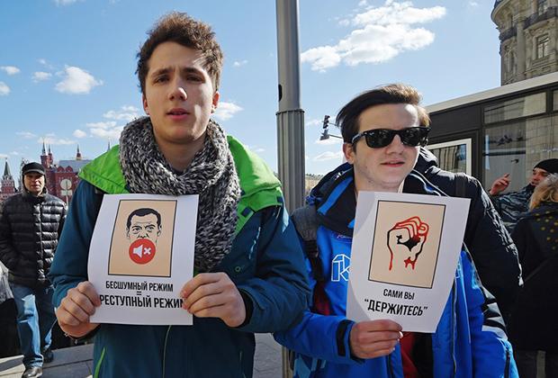 Участники массовой акции против коррупции на Тверской улице в Москве