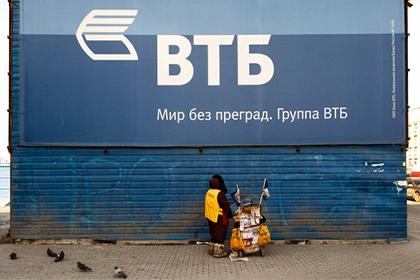 Корпоративно-инвестиционный бизнес ВТБ заработал 80 миллиардов рублей