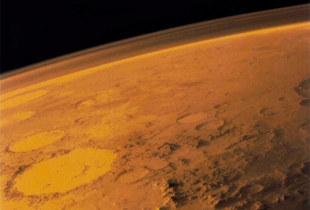 Ученые узнали, что «убило» атмосферу наМарсе