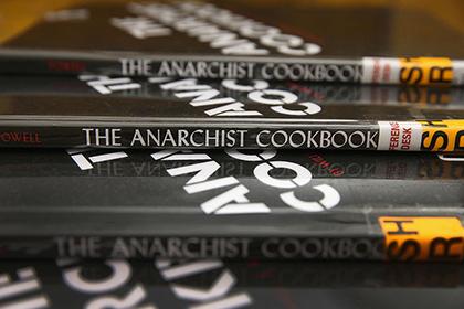Скончался автор экстремистской «Поваренной книги анархиста»
