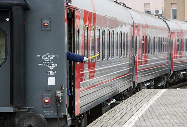 При опоздании на поезд верните билет в кассу