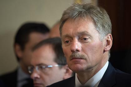Администрация Президента Российской Федерации отреагировала на«рейтинг губернаторов»