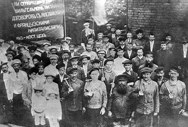 Группа рабочих с большевистскими лозунгами перед выходом на июньскую демонстрацию. Юзовка, Донбасс, 1917 год