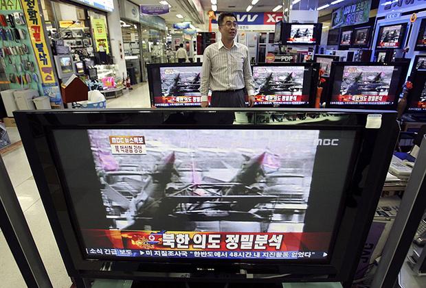 2006 год, Северная Корея провела первые ядерные испытания