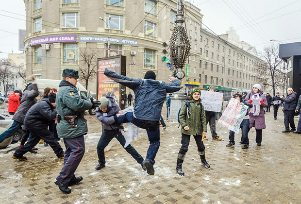 Санкционированный пикет гей-активистов