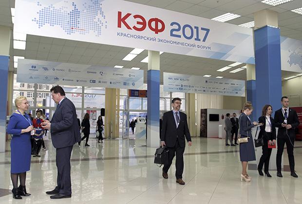 Участники на Красноярском экономическом форуме 2017.