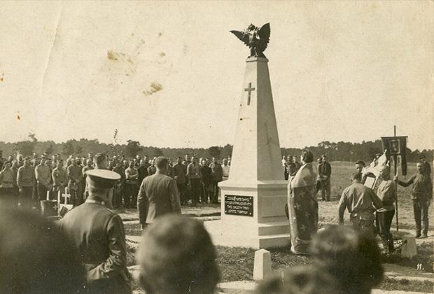 1916 год. Бранденбург. Лагерь для русских военнопленных