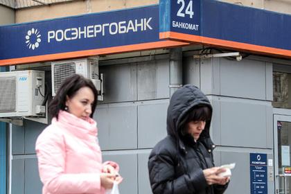 АСВ выплатит вкладчикам банка «Образование» 21,2 млрд руб.