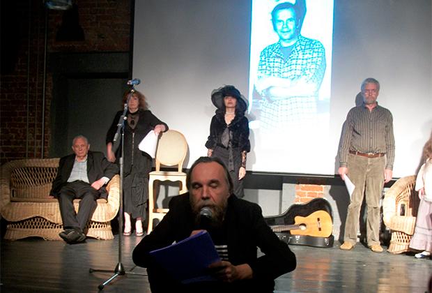 Юрий Мамлеев и Александр Дугин на  поэтическом вечере