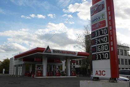Бензин вСША стал дешевле, чем в Российской Федерации