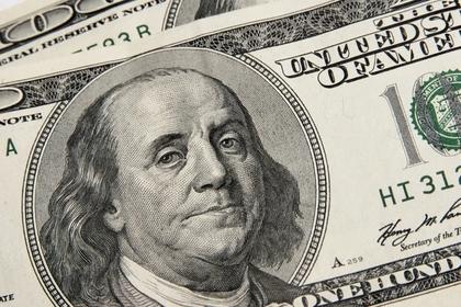 СМИ узнали о намерении США сократить финансовую помощь Украине на 70 процентов