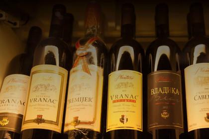 Роспотребнадзор запретил ввоз в РФ продукции крупнейшего производителя вина Черногории