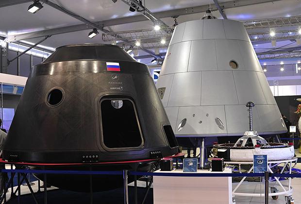 Макеты пилотируемого корабля «Федерация»