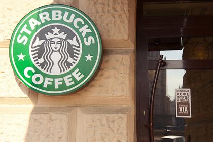 Русский Starbucks— самый дорогой вмире