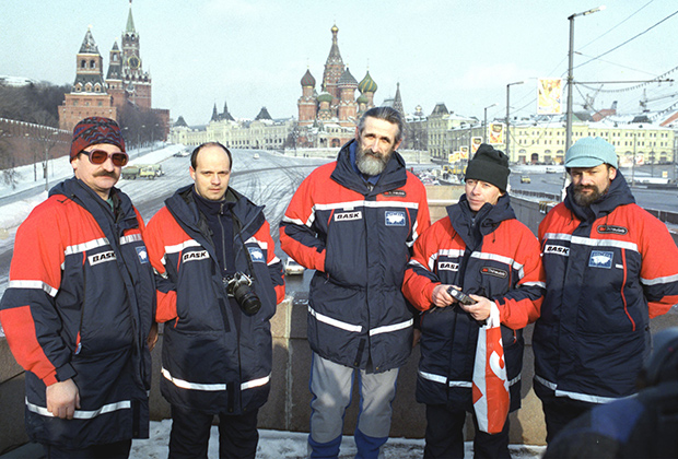 Проводы участников экспедиции Арктика, 1998 год
