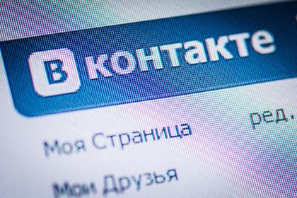 Вгосударстве Украина заблокируют «Яндекс», «Вконтакте» и«Одноклассники»