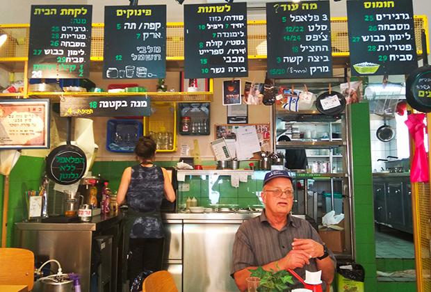 Главное впечатление от Иерусалима, одного из древнейших городов мира — рынок Махане Иегуда