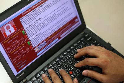 Программист изФранции отыскал способ одолеть вирус-вымогатель WannaCry