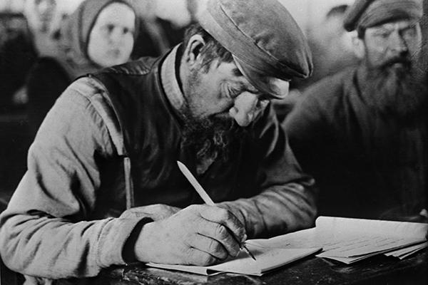 Кружок ликбез (ликвидация безграмотности) — массовое обучение неграмотных взрослых чтению и письму в Советской России после революции. 1918 год
